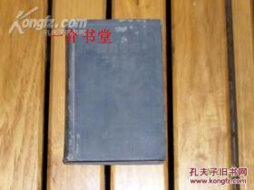 四角号码新词典(56开精装本,1959年上海23印,个人藏书 )