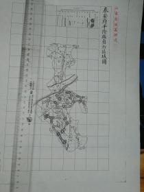 泰安府平阴县自治区域图【该地最早的按比例尺绘制的地图】