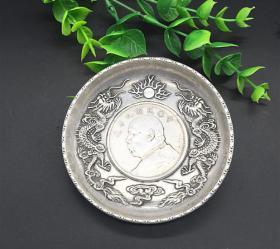 双龙戏珠盘子铜盘子中间的银元