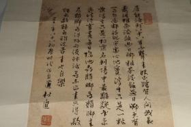 著名剧作家、散文家杜宣2001年书法作品《八十八初度诗》(卖家保真)