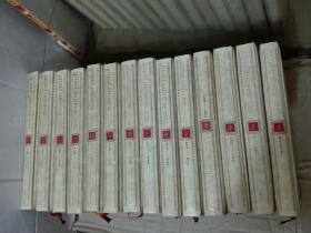 二手书 日文原版书  【讲谈社大百科事典】1-28卷全 合售   书长31CM 宽22厘米CM   精装  见描述