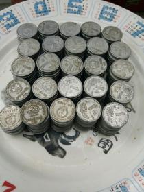 1991年——1999年铝制菊花一角硬币一套(流通品)