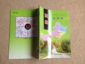 东北地图册