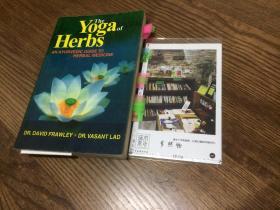 英文原版   the Yoga of Herbs  : an ayurvedic guide to herbal medicine 【存于溪木素年书店】
