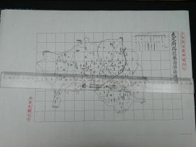 武定府阳信县自治区域图【该地最早的按比例尺绘制的地图】
