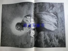 【现货 包邮】1890年巨幅木刻版画《耶稣在客西马尼园》(Christus in Gethsemane)尺寸约56*41厘米  (货号 18018)