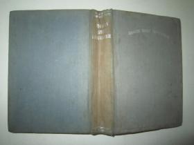 英文版:MODERN SHORT BIOGRAPHIES现代短篇传记 32开精装本原书无版权似是民国时期课外阅读读物
