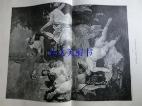【现货 包邮】1890年巨幅木刻版画《酒神的盛宴》(Bacchusfest)尺寸约56*41厘米 (货号 18018)