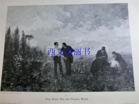 【百元包邮】1890年木刻版画《决斗》Um der Frauen Gunst  尺寸约41*28厘米(货号 18016)