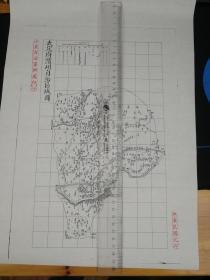 武定府滨州自治区域图【该地最早的按比例尺绘制的地图】