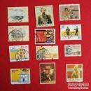 澳门邮票教堂邮政画家澳门人交通工具研讨会贾梅士收藏珍藏