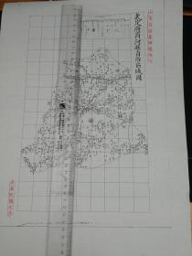 武定府商河县自治区域图【该地最早的按比例尺绘制的地图】