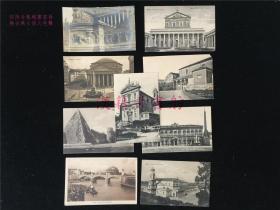 百年前欧洲明信片9张。罗马城市建筑风光等。