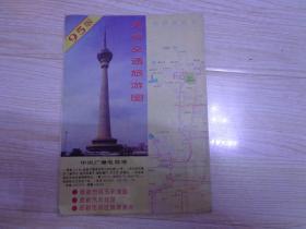北京交通旅游图1995年