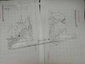 武定府利津县自治区域图甲乙2张【该地最早的按比例尺绘制的地图】