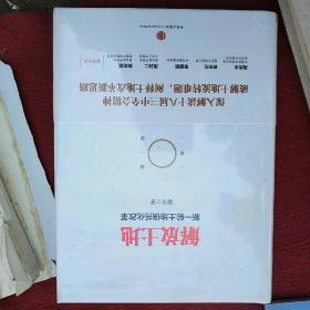 解放土地:新一轮土地信托化改革