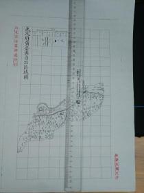武定府蒲台县自治区域图甲【该地最早的按比例尺绘制的地图】