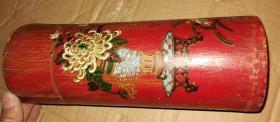 特价民国竹质竹筒茶叶筒茶叶罐一个梅兰竹菊花鸟图包老怀旧