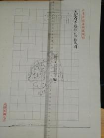 武定府青城县自治区域图【该地最早的按比例尺绘制的地图】