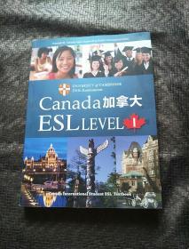 Canada加拿大ESLLEVEL 1 加拿大亚洲优秀学生选拨联盟AOSA 有点水印 不影响品好 书品如图 避免争议