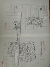 沂州府郯城县自治区域图甲乙2张【该地最早的按比例尺绘制的地图】