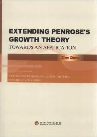 EXTENDING PENROSES GROWTH THEORY TOWARDS AN APPLICATION