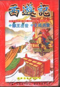 彩绘儿童古典文学 西游记(全5册)