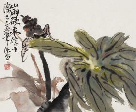 著名青年画家陈昭博士精品新作《信手写生小品》【35*28CM、面貌一新的大写意佳作】