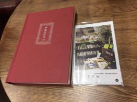 西藏生死书///【存于溪木素年书店】
