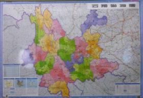 2016年1:125万云南省地图(双膜)