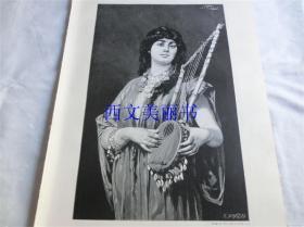 【百元包邮】1890年木刻版画《手拿乐器的宫女》 Odaliske   尺寸约41*28厘米(货号 18016)