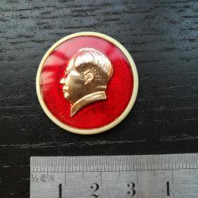文革毛主席像章 毛主席万岁 金-1 塑料圆形