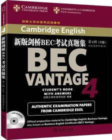 第4辑(中级)-新版剑桥BEC考试真题集-附答案和听力CD