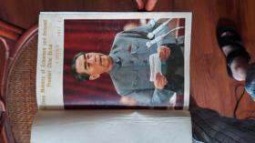 CHINA PICTORIAL中国画报【英文版】1977年第1-12期绝版(含周恩来纪念专刊)