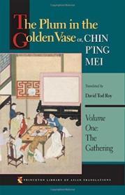 现货 The Plum in the Golden Vase or, Chin Ping Mei: Vol. 1