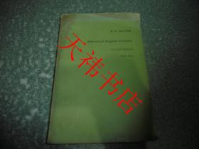 Advanced English Practice(second edition)(with key)高级英语练习第2版