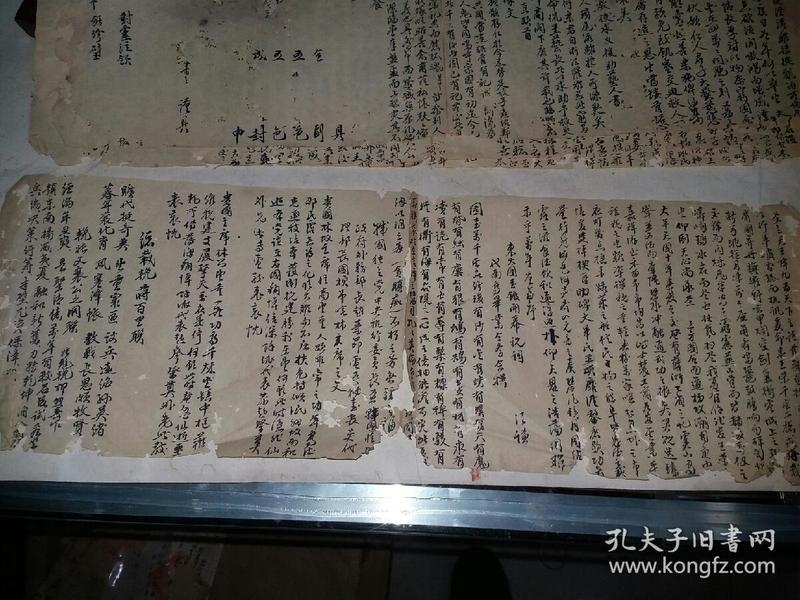手抄本  民国一些风俗礼记 ( 6张  )每张长49宽17
