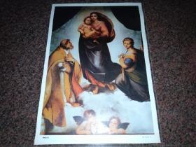 西斯庭圣母(意   拉斐尔作品)油画画片