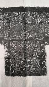 北魏《石床刻线图》