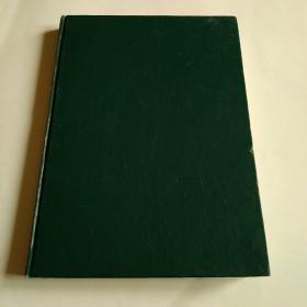 民间对联故事1997年1---6期双月刊,全年合订本,硬精装