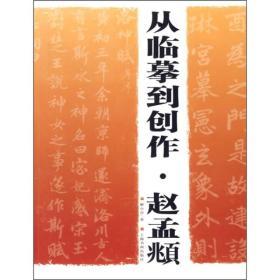 中国名家画集系列 珍藏版 黄宾虹画集
