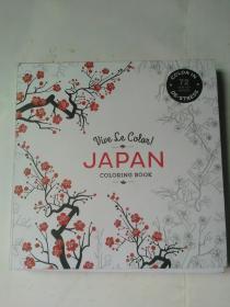Vive Le Color! Japan (Coloring Book): Color In; De-Stress (72 Tear-Out Pages)