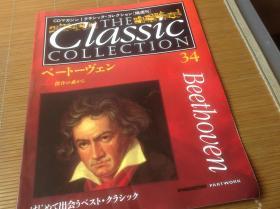 买满就送 《周刊 作曲家经典》第34期,贝多芬 仅12页