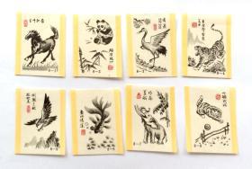 火花贴标: 动物(8枚)丽水火柴(黄色)