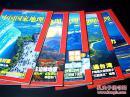 中国国家地理2005  5本