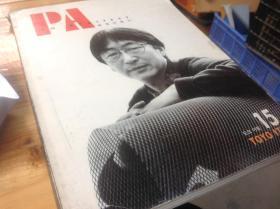 买满就送  伊东丰雄建筑设计作品集,有韩文,有英文