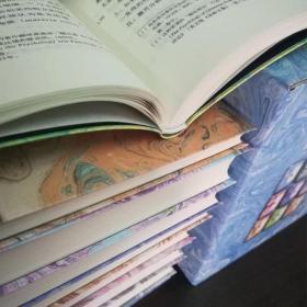 荣格文集全九册 (典藏版)荣格心理学书籍/正版全新原箱发书