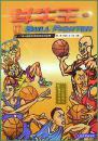 斗牛王:NBA超级巨星绝招系列分解