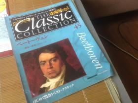 买满就送 《周刊 作曲家经典》第45期,beethoven及其《大公三重奏》(Op.97) 仅12页