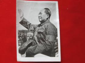 老照片毛主席检阅红卫兵1枚